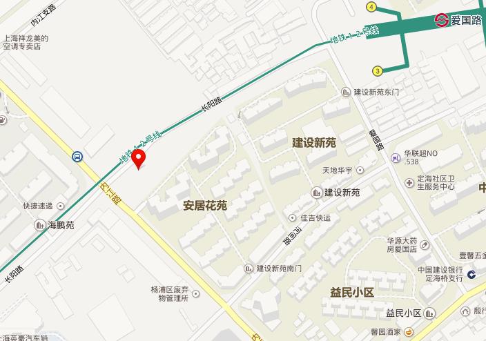 定海路街道住房保障办公室 - 上海市杨浦区公共租赁